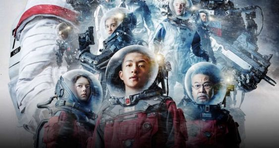 Chinese Blockbuster The Wandering Earth Acquired by Netflix