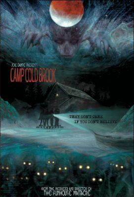 Joe Dante to Present Camp Cold Brook