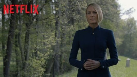 Frank Underwood's Fate Revealed in New House of Cards Teaser