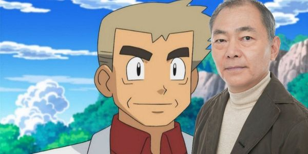 Japanese Voice Actor of Pokémon's Professor Oak Has Died