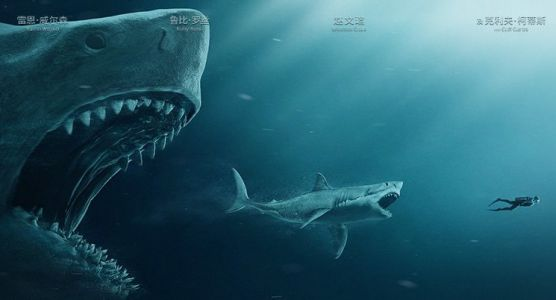 The Meg International Trailer and Art Released!