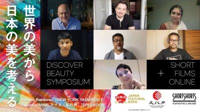Discover the Beauty of Japan Through SSFF & ASIA's Free Online Symposium