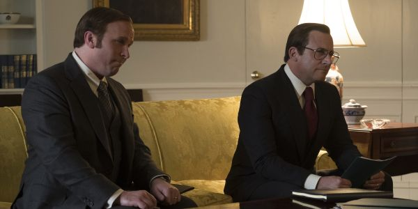 Vice's Deleted Musical Scene: Dick Cheney Learns About Washington