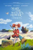 Mary And The Witch's Flower - Trailer