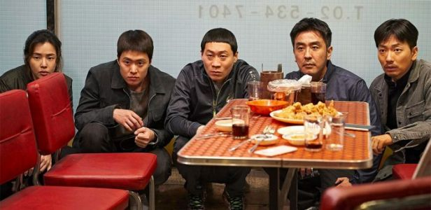 'Extreme Job' Review: South Korea's Smash Hit Cop Comedy is a Blast