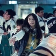 The Last Horror Blog: 'Train to Busan' Sequel on Its Way