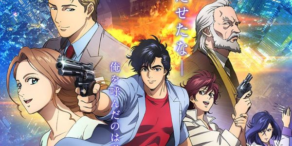 City Hunter Anime Movie Reveals Official Trailer, Title & Cast