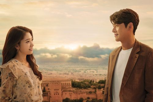 Stream It Or Skip It: 'Memories Of The Alhambra' On Netflix, A Romantic Korean Drama That Starts With Corporate Intrigue
