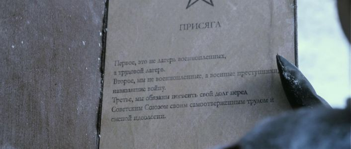 English translation of Russian text in My Way