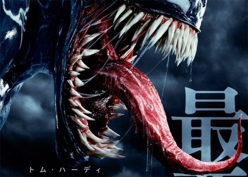 Venom International Poster & Trailer Gives You a Tongue Bath