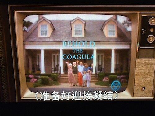 What does 'Behild the Coagula' mean in Get Out?