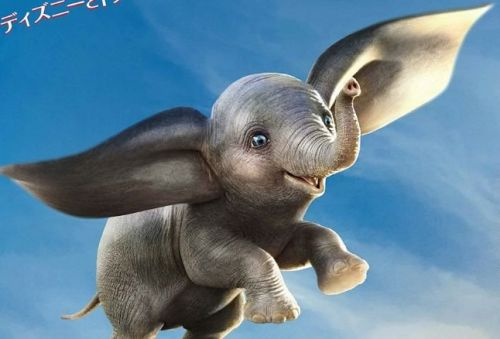 Dumbo Soars High In New International Poster