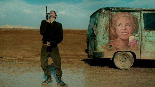 Israeli Film 'Foxtrot' Is A Bruisingly Powerful Look At A War Without End