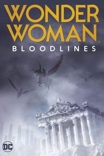 Wonder Woman Bloodlines Movie